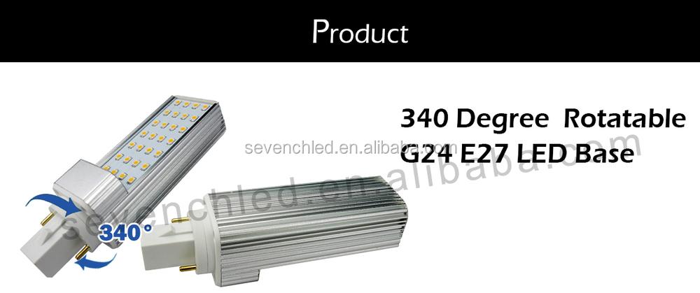 haute qualit g24 led plc ampoule dimmable g24 led branchez night lights cri 80 pf 0 9 ce. Black Bedroom Furniture Sets. Home Design Ideas