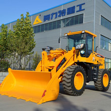 Chinese 2000kg Farm Tractor Front Loader With Price