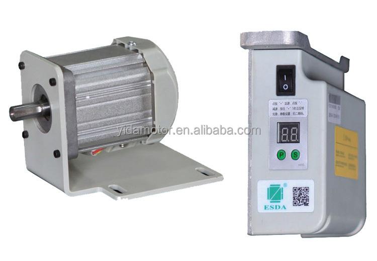 Manufactory of make brushless dc motor