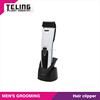 Low Noise Powerful Hair Clippers Wholesale