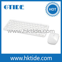 2015 alibaba hot sale 2.4G RF white wireless bluetooth gaming PC keyboard and mouse combo