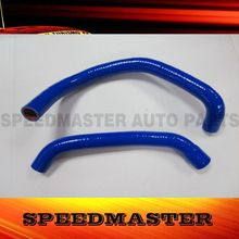 ATV radiator silicone hose for KAWASAKI ZG1400 08-09