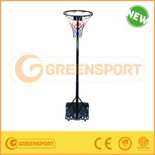 STEADY BASKETBALL STAND