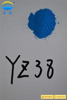 Yunzhu fluorescent pigment blue phosphor powder