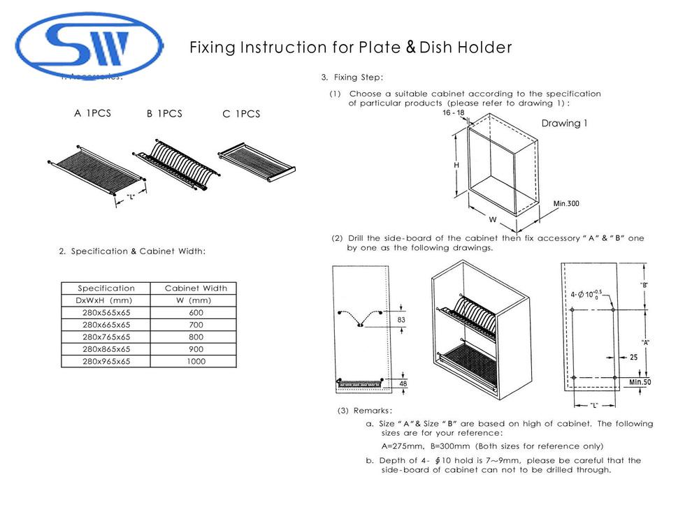 WDJ160 방수 주방 그릇 접시 랙 부엌 캐비닛 스테인레스 스틸 접시 ...