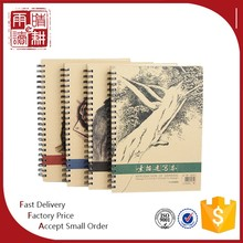 wholesale high quality high quality coloring books for school