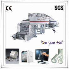 PET electric protective coating and laminating plastic coating machine