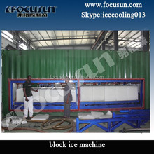 Industrial Commercial Ice Block Maker Machine For Aquatic Product 10ton/24H