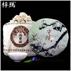 Chinese high end quality menghai good black puerh teas