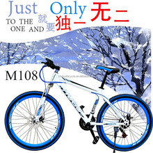 """2015 New arrival colorful MTB,26""""/27.5""""/29"""" mountain bike made in china"""