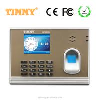 TIMMY factory direct sell fingerprint time attendance system attendance recorder for intelligent building management (OP2000)