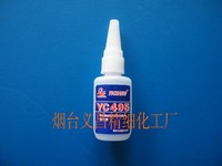 Waterproof glue for plastic
