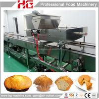 HG multifunctional full automatic cake muffin making manufacturing machine
