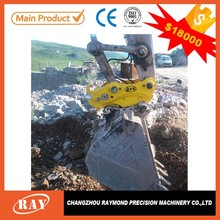 ISO approved excavator yellow hydraulic quick coupler for sale