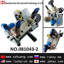 Locksmith tools Gladaid portable single head horizontal key cutting machine (AC220V) 081043-2