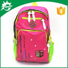 2015 wholesale kids children bright pink and dark blule and deep blue school bag backpack for student