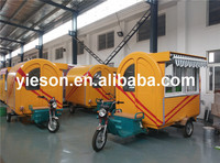 new arrival electric tricycle for food electric food vehicle