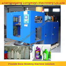 PP bottle blowing machinery / blowing equipment