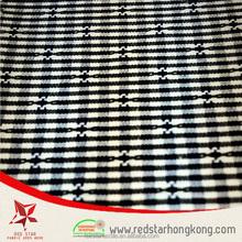 new design jacquard denim fabric