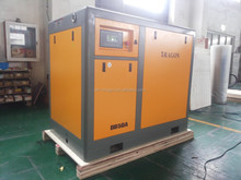 Dragon brand 50hp air compressor (screw type)