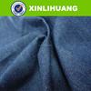 Popular denim fabric for girl's leggings