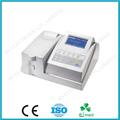 BS0018 Analizador bioquímico