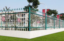 The High Security Aluminium Fence,Metal Fence for Garden