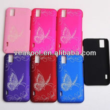 Butterfly Rubber Hard Case for LG Optimus Black P970
