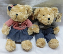 2015 Hot Sell Standing Stuffed Teddy Bear with Blue T-shirt,plush teddy bear