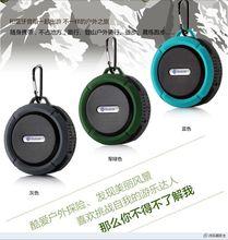 2015 Hot selling 5W Waterproof Outdoor 3.0 wireless bluetooth speakers