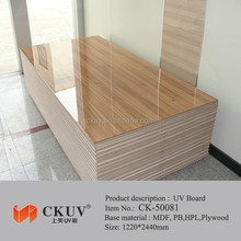 sunmica laminates shanghai manufacturer carving board UV MDF Board CKUV-25