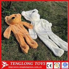 200cm bear type Unstuffed teddy bear skins plush toy Teddy bear Skin