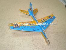 3D Puzzle - Paper Airplane Toy kiddies gliders Monkey