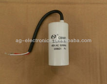 5uf 450V capacitor made in china for electronics component