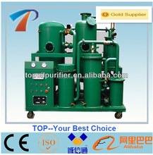 Multi-functional and Efficient Vacuum Transformer Oil Purification and Regenerating Machine,high oil output and low cost