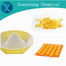 Wholesale medicine powder beta cyclodextrin