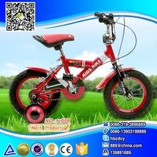 Colorate nuovo disegno bicicletta bambini per 3-5 anni