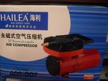 130W HAILEA portable 12V DC air compressor ACO-007