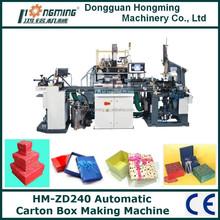 HM-ZD240 Automatic Carton Box Machine