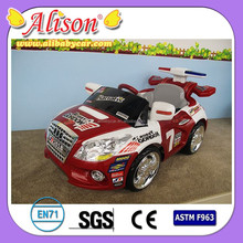 Alison C05516-2 ride on remote control rechargeable power wheels car