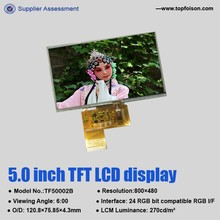 "Factory manufacturing 5"" lcd touch screen with resolution 800*480 and resistive touch -TF50002B"
