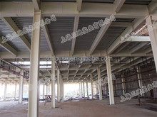 2015 New design high quality Big span industrial steel structure prefabricated building made in shanghai sandi