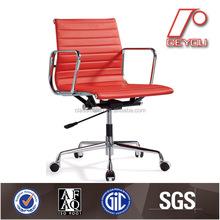 EA 117 ribbed chair replica ergonomic office chair DU-366B-M