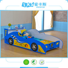 racing car bed for kids F1