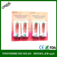 For oral b toothbrush head hot sale interdental brush heads eco friendly toothbrush heads for adults