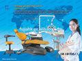 Fujia funções de cadeira dental / instrumentos cirúrgicos / fabricante de equipamentos médicos