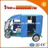 high quality electric drive pedicab rickshaw with low price