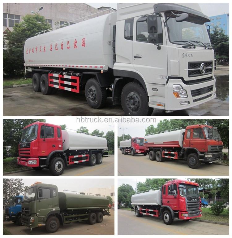 water truck 00.jpg