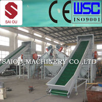 waste film plastic crusher for recycling line 300-1000kg/hour SAIOU