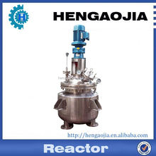 reactor pressure vessel for reaction, hot sale SS304/316 chemical process reactor, stainless steel reactor vessel manufacturer